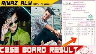 Riyaz Aly 10th Board Exam Result | SHMD School | Riyaz Board Result