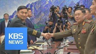 Military Talks / KBS뉴스(News)