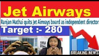 Today Breaking News in JET AIRWAYS Quits Jet Airways board as independent director