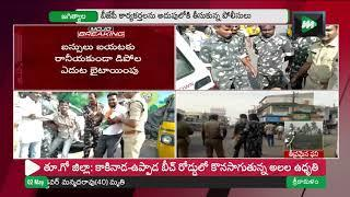 Police Arrest BJP Leaders Over Protest Against Inter Board   Students Suicide In TS   MOJO TV