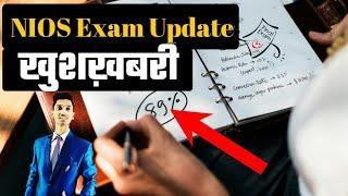 Good news for NIOS Students - NIOS Board Exam Updates by Manish Verma Lpa
