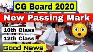 CG Board 2020 Passing Mark 10th and 12th Class || Chhattishgar Board 2020 Today Latest news