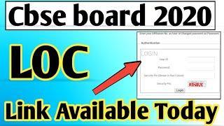 cbse board exam 2020 news || Correction in List of candidates Loc || Cbse board exam 2020 news