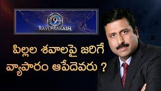System failure  : Watch in 9 PM With Ravi Prakash - TV9