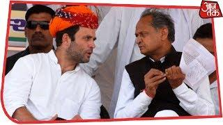 Election Results 2018 : Rahul Gandhi की मेहनत है: Ashok Gehlot | Election Results Live