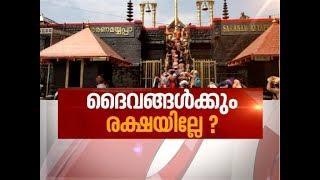 Sabarimala protest : Drop in Travancore devaswom board revenue   Asianet News Hour 24 NOV 2018
