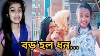 অস্তির বাংলা #TikTok #Musically punny video 2019 - bangla tiktok video