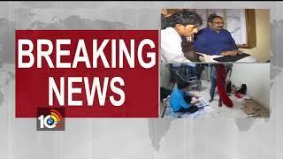 ACB Raids on Pollution Control Board Engineer E Satyanarayana | 10TV