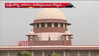 Sabarimala Devasthanam Board Accepted Supreme court Decision   Mahaa News