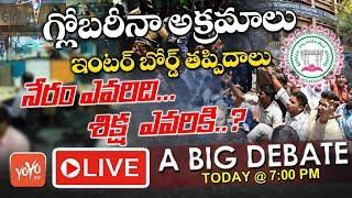 Telangana Inter Results Controversy LIVE | Debate On Globarina and Inter Board Mistakes | YOYO TV
