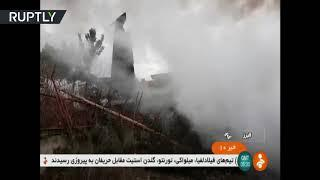 Tehran plane crash: Boeing 707 cargo plane with 10 people on board crashes into houses