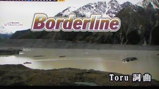 Border Line  / ONE OK  ROCK  [歌なし練習用カラオケ] カラオケKARAOKE
