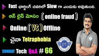 Tech Q&A # 66 Live TetraPhobia,Online Fraud,PC Build,Online vs Offline,fastcharging Problem etc