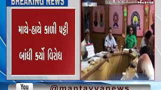 Surat: Oppose in the General Meeting of Municipal School Board | Mantavya News