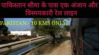 A Railway Line That Kisses the INDIA-PAKISTAN BORDER but never CROSSES IT! || Indian Railways!