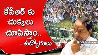 Story Board : Will Telangana employees turn against KCR TRS Government