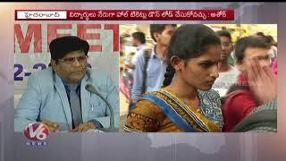 Intermediate Board Secretary Ashok Speaks On Arrangements For Inter Exams | Hyderabad | V6 News