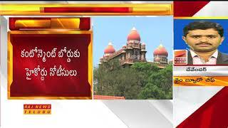 High Court Issues Notice to Cantonment Board for removing 28000 Votes | Raj News