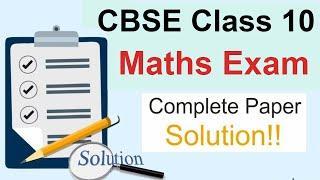 Solution of Maths Questions Paper Class 10th board 2018 #class10maths | Class 10 Maths Exam