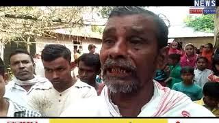 Assam electricity board carelessness : Two men die of electrocution
