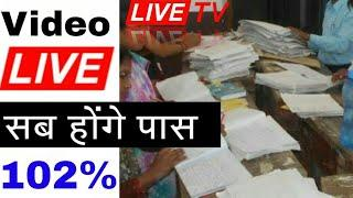 Board Exam Live Copy Checking Video 2019 || Board Exam 2019 copy checking video