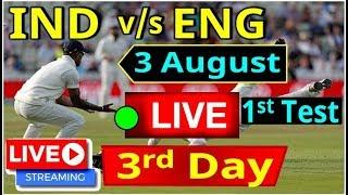 Live : 3 August- India vs England Live Cricket Score 1st Test : Day 3 | Live Match Today ind vs eng