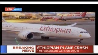 All 157 people on board Ethiopian plane killed in crash, airline confirms