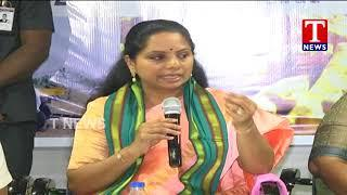 MP Kavitha Full Speech at Turmeric Board Meeting | Begumpet | T News live Telugu