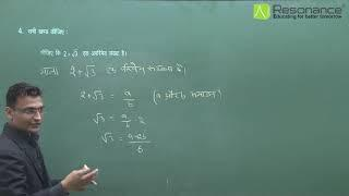 Uttar Pardesh Board 2019 # 10th Mathematic Paper video Solution (Paper Code : 822 AV )UP Math