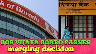 Bank of Baroda and Vijaya bank board passed merger decision