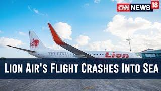 Speed News | Indonesian Airline Lion Air's Flight Crashes Into Sea All 189 On Board Killed