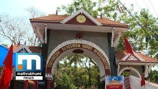 Devaswom Board Awaits Court's Decision| Mathrubhumi News