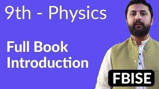 9th Class Physics Federal Board - Full Book Introduction - Physics Federal Board