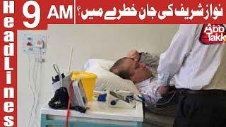 New Medical Board Formed For Nawaz Sharif | Headlines 9 AM | 26 January 2019 | AbbTakk News