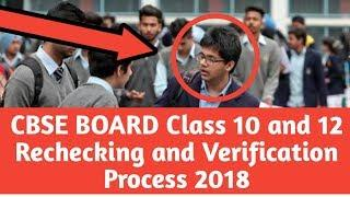 CBSE Board Class 10 and 12 Rechecking and Verification Process 2018