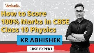 Score 100% Marks in CBSE Class 10 Physics | Shortcut Tips & Tricks for CBSE Board Preparation 2019
