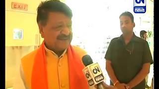 Kailash Vijayvargiya reaction in NDA Parliamentary Board  Meeting | Calcutta News