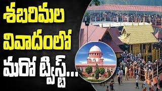 Sabarimala New Twist   Temple Board Says We Will Follow Supreme Court Directions