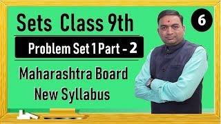 Sets Problem Set 1 | Part - 2 | Class 9th Maharashtra Board New Syllabus
