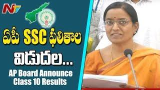 AP SSC Results 2019 | AP Board Announce Class 10 Results | NTV