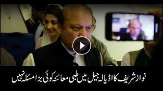 PIMS medical board declares Nawaz Sharif's health normal