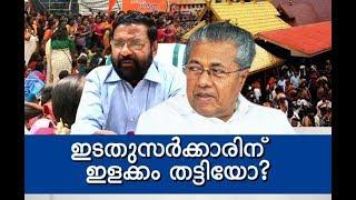 Is Left Front Government Shaken?| Super Prime Time| Part 3| Mathrubhumi News