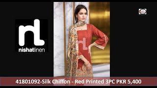 Beautiful Unstitched Eid Ul Azha Collection||Nishat Linen Eid Ul Azha Latest Collection
