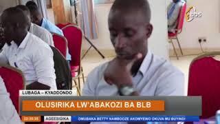 Olusirika Lw'abakozi ba Buganda land board