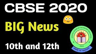 Cbse news || Cbse Board 2020 news || Cbse board exam 2020 || Cbse board 2020 datesheet news