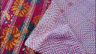 নানী দাদীদের পুরানো কাপড় দিয়ে হাতের সেলাই করা সুন্দর নকশী কাঁথা-67,সহজে যেভাবে সেলাই করবেন নকশীকাঁখা