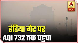 Pollution Menace: AQI Reaches 732 At India Gate | ABP News