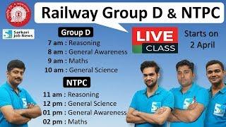 Railway Group D & NTPC Exam Live Classes Announcement | Sarkari Job News