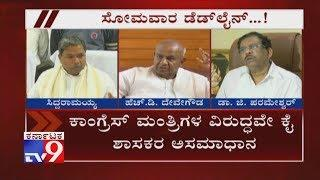War Brewing Within State Congress Over Delay In Appointment To Board & Corporation