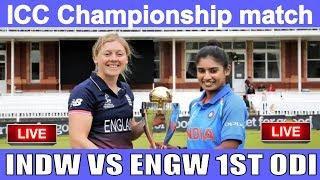 Live Score: Indian Board President's Women vs England Women 1st ODI I INDW vs ENGW Live Streaming